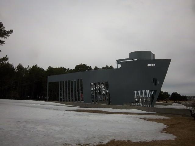 Ship Mockup 2